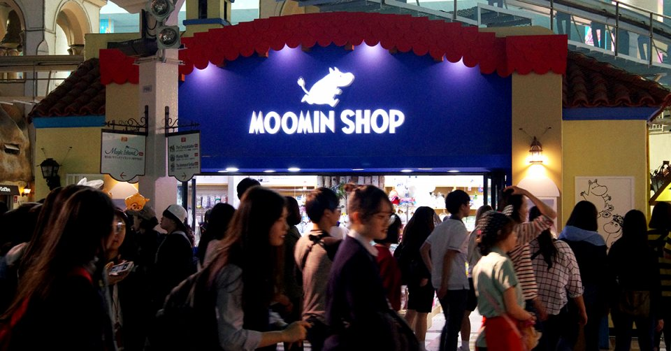 2nd Moomin shop 06_featured2