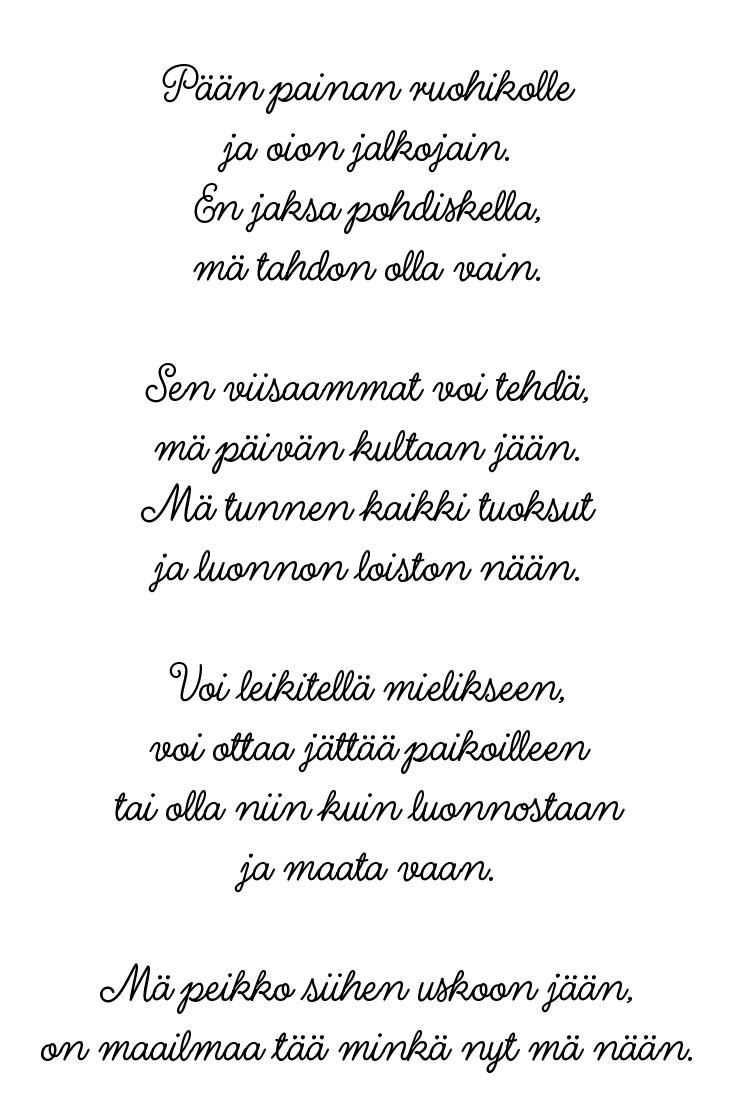 Muumipeikon-juhannusruno-tove-jansson