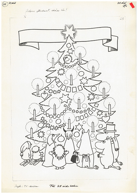 Christmas Tree - Colouring Photo