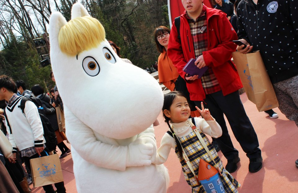 Moominvalley-Park-Japan-Opening-Snorkmaiden-Fan
