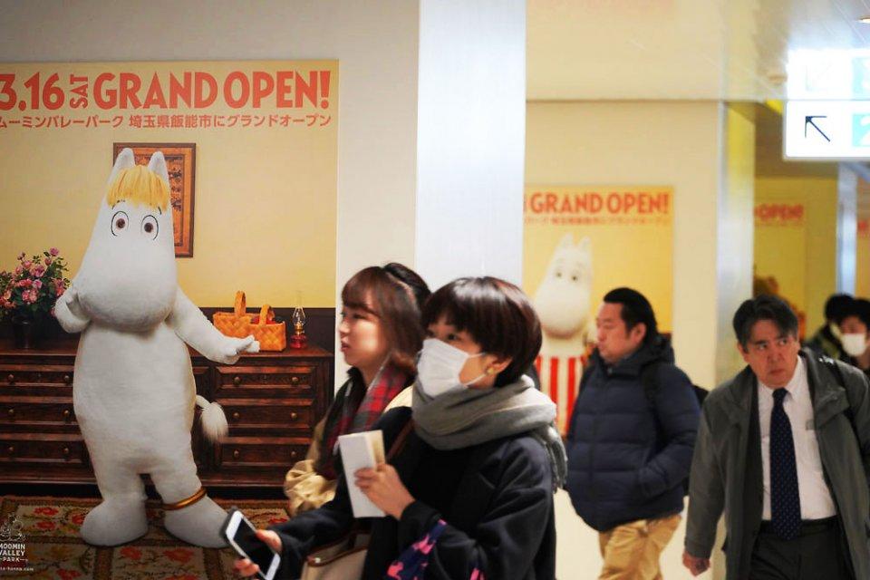 Moominvalley-Park-ads-Ikebukuro