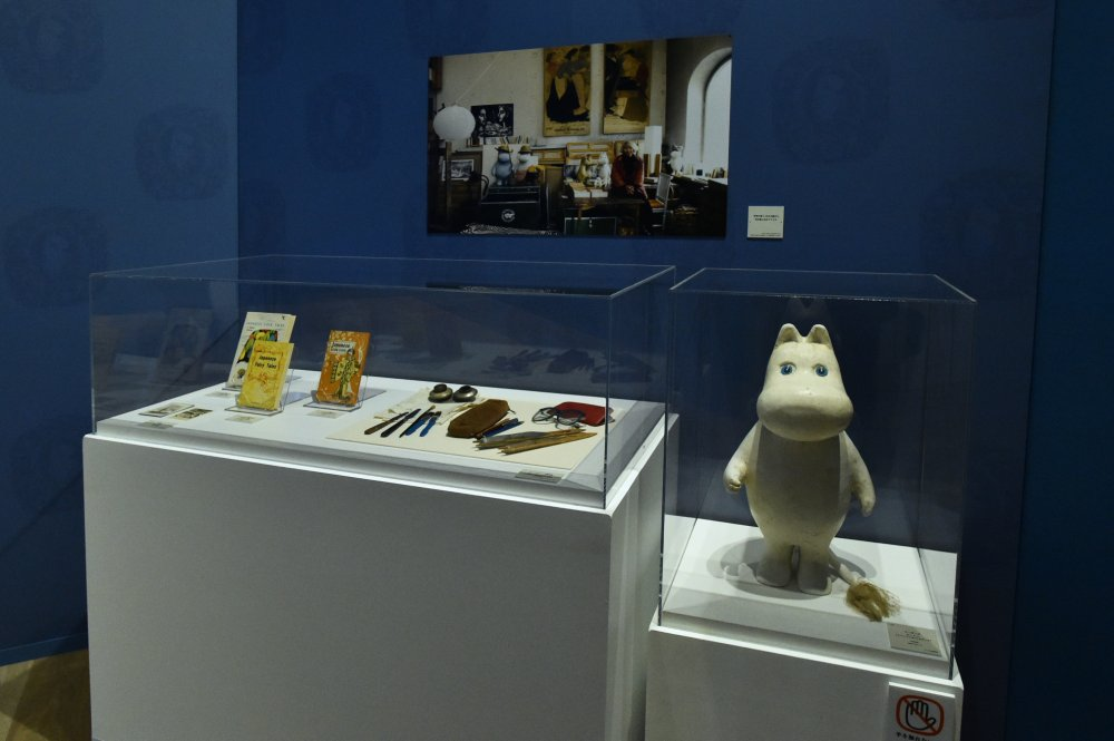 Moomin Exhibition - Mori Art Museum