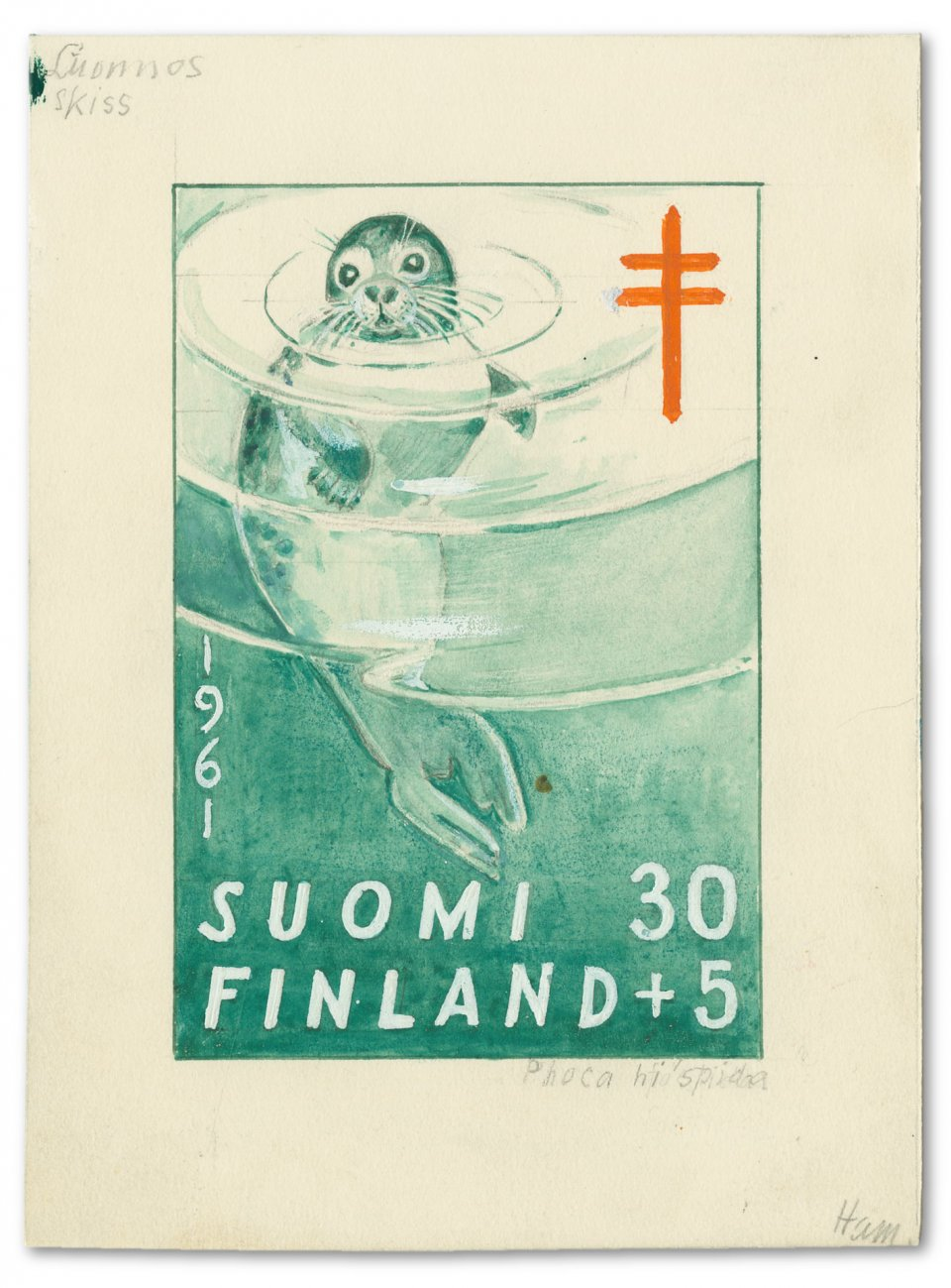 HAM stamp-LUO-557-1-1