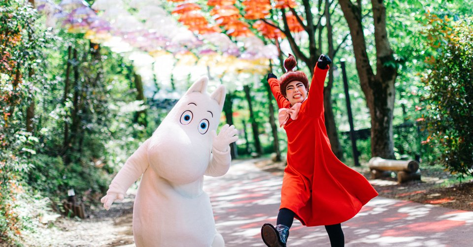 Moominvalley Park Japan Muki
