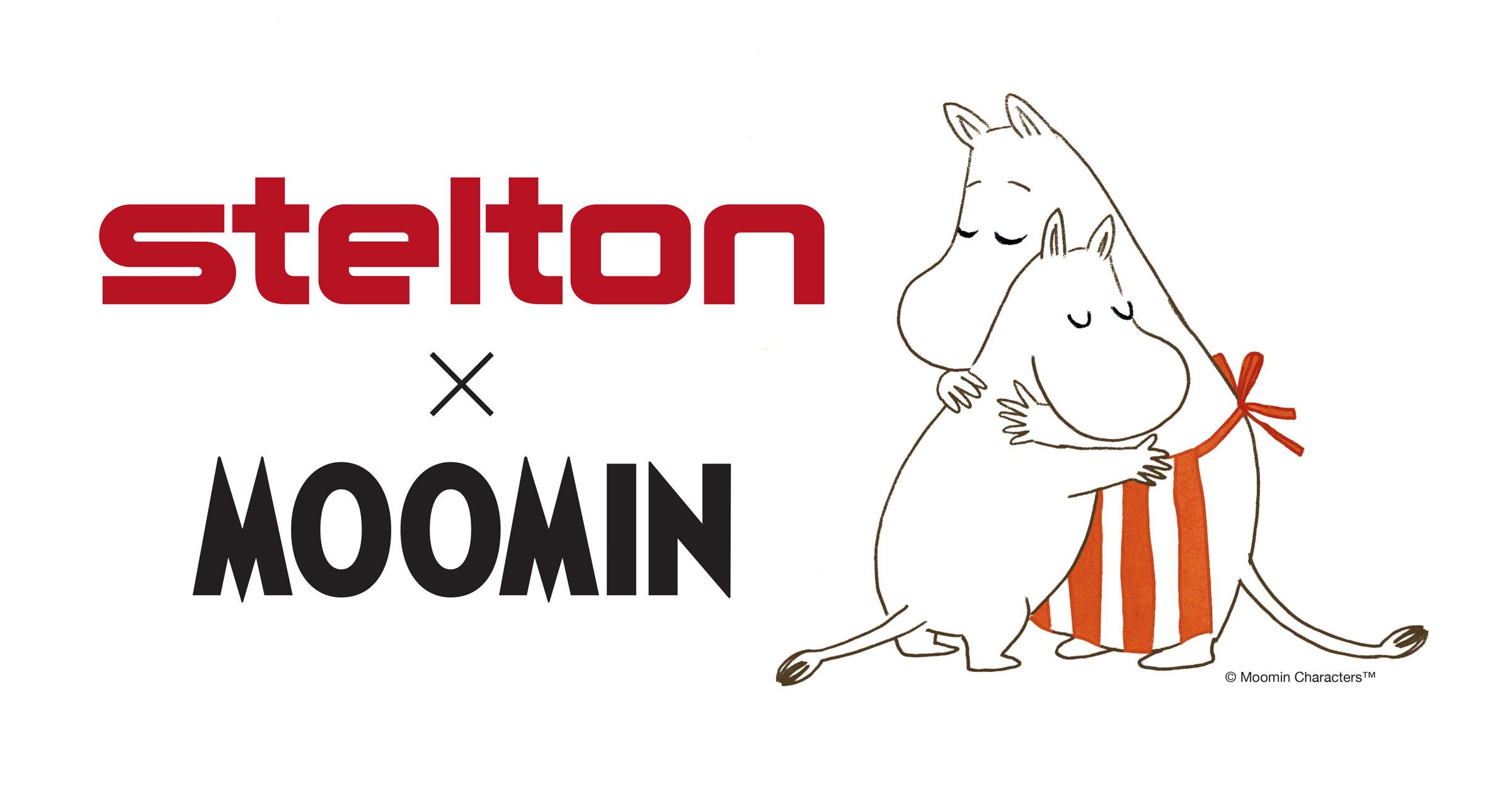 Stelton X Moomin