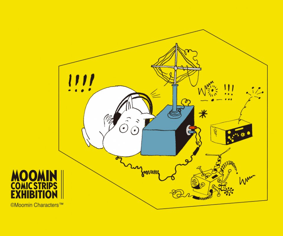 Moomin-comic-strips-exhibition-2020_small