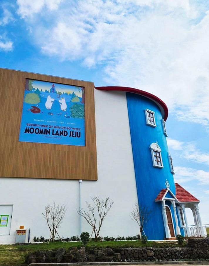 Moominland-Jeju-1