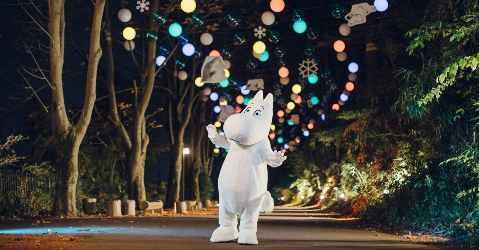Moominvalley_Park_Winter_Magic_Moomintroll