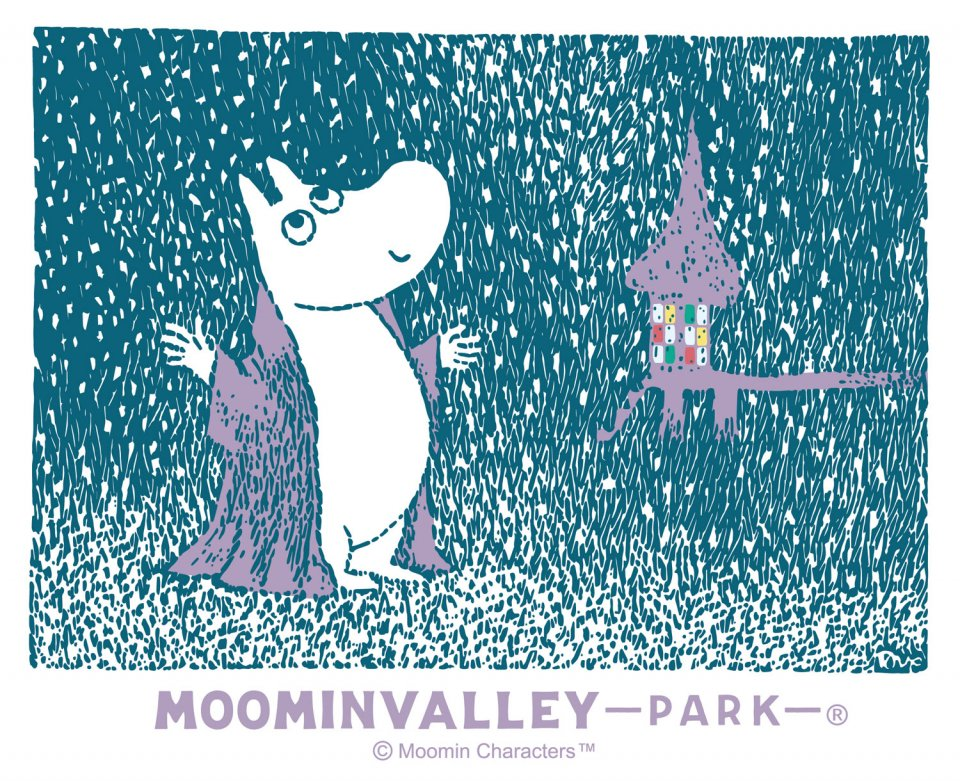 Moominvalley_Park_Winter_Magic_logo