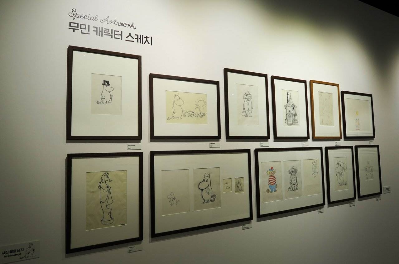 The-Moomin-Original-75th-Anniversary-Special-Exhibition-Korea-14