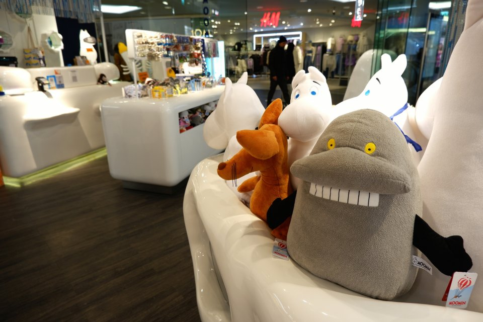 ny moomin shop forum